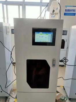 曲江區CODcr水質在線自動監測儀廠家,cod在線分析儀