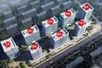 白溝買個公寓等升值白溝樓盤首付3萬,雄安新區房產