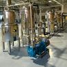 矩源超聲波兒茶素提取濃縮機,當歸浸膏超聲提取濃縮設備