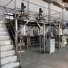 环保超声波动态提取浓缩机组安全可靠,超声波儿茶素提取浓缩机