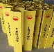 生產玻璃鋼標志樁廠家報價