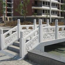 平谷石栏板价格,雕刻石栏板加工图片