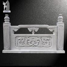 台州石栏板价格优惠,雕刻石栏板加工图片