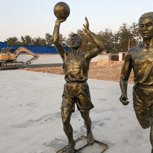 青海运动雕塑生产厂,运动人物雕塑