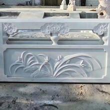 忻州石欄板廠家圖片
