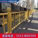 運城市政交通護欄道路護欄生產廠家