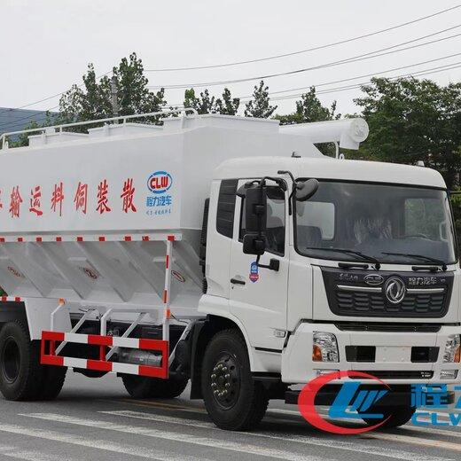 上海電動東風牌飼料車24方散裝飼料車服務周到,天錦飼料車廠家