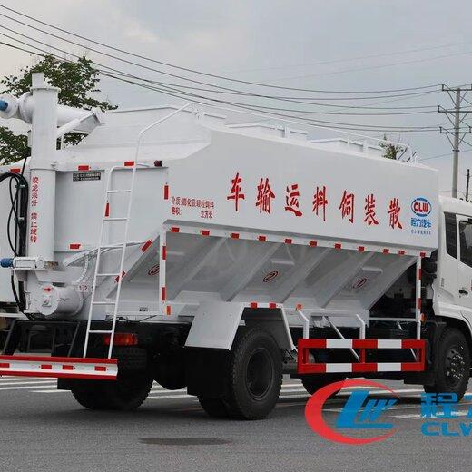 天津訂制東風牌飼料車24方散裝飼料車量大從優,東風天錦散裝飼料車