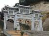 黑龍江承接石牌樓加工
