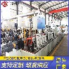 发热管制管设备佛山制管机生产线双特焊管模具定制