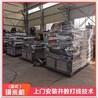 巩义600型水式铜米机厂家铜米粉碎机废杂线打铜米机