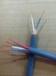 訂制通信電纜HYV53性能可靠