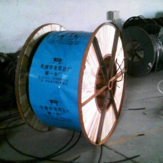 從事天聯煤礦通信電纜MHYV