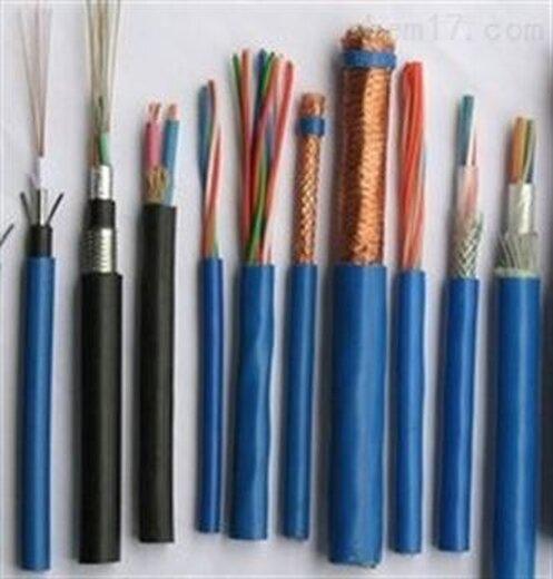 定制天聯煤礦信號電纜MHYVRP質量可靠
