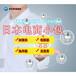 杭州電商快遞駱駝(跨境)物流日本小包專線包清關,日本專線小包