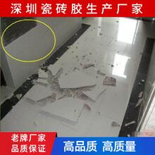 耀王邦瓷磚膠,深圳強力型瓷磚膠性能可靠圖片