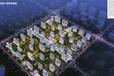 現在白溝房價燕南和府_優惠政策,雄安新區房產