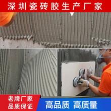 耀王邦TTB瓷砖胶,深圳腻子大王强力型瓷砖胶优质服务图片