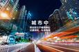 北京雄安新區的房價燕南和府_70年大產權,雄安新區房產