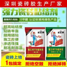 耀王邦瓷磚粘結劑,深圳全新強力型瓷磚膠樣式優雅圖片