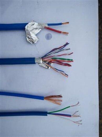 全新天聯通信電纜HYV總代