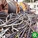 廣州廢舊電纜回收,回收電纜