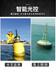 洛陽船舶船用閃光燈助航品牌廠家,船用信號燈