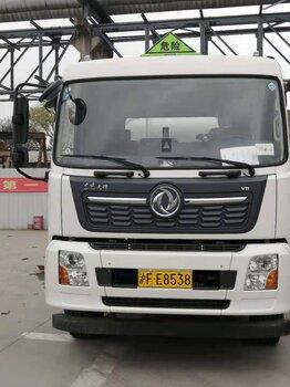 危險品冷鏈危險品冷鏈整車運輸,上海危險品冷鏈運輸