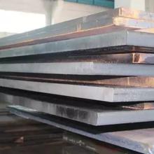 河北滄州黃驊供應天津無磁模具鋼現貨批發價質量可靠圖片