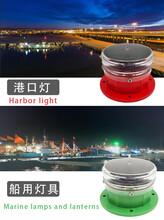 東莞西南科技船用信號燈,漯河太陽能船用閃光燈五年維保圖片