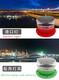 船用信號燈圖