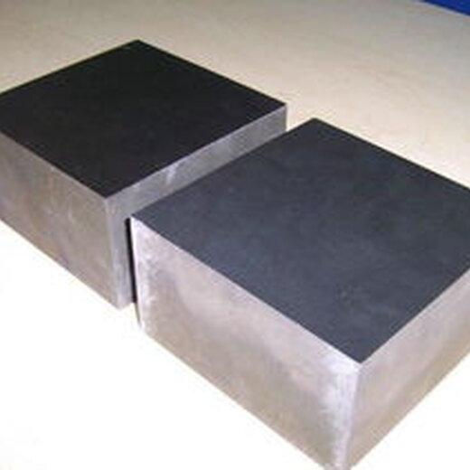 河北滄州東光縣可靠天津無磁模具鋼現貨批發價質量可靠,7Mn15Cr2Al3無磁模具鋼