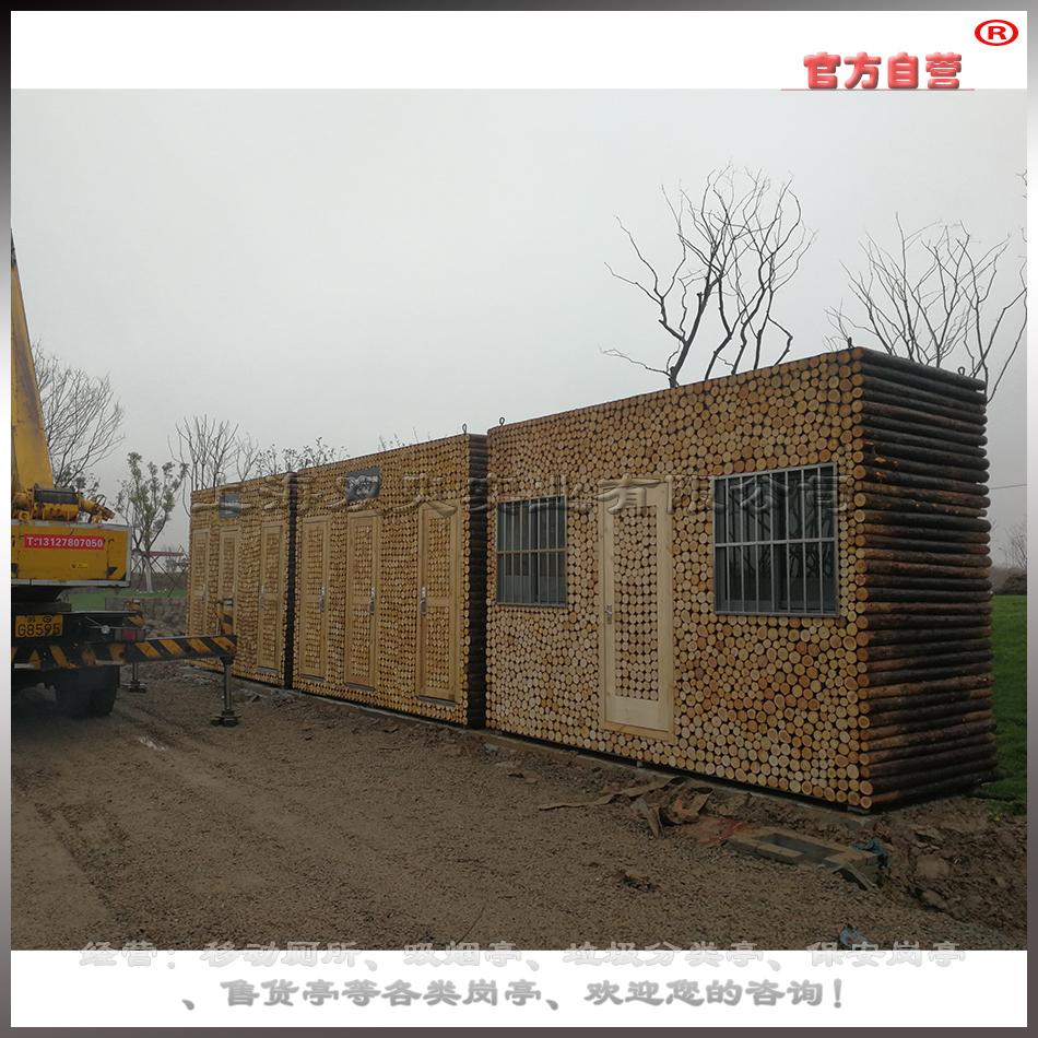 广东环保移动公厕