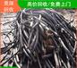 道滘廢電線回收
