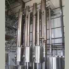 電動降膜式蒸發設備,強制多效循環蒸發器圖片