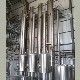 外循環式蒸發器圖