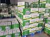 贛州消毒劑廠家供應,上海康世源產品