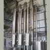 矩源膜式蒸發設備,供應降膜式蒸發器設計合理