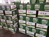 大慶獸藥廠家,南京消毒劑