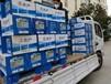 商丘畜禽消毒產品聯系方式,南京消毒劑