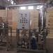 仝莫低溫降膜式蒸發設備,耐用仝莫膜濃縮設備質量可靠