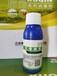康世源北京養羊消毒產品,邯鄲消毒劑價格