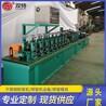佛山制品管制管機組扶手管制管機設備雙特定制工廠