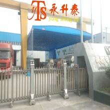 潼南縣大型移動式雨棚圖片