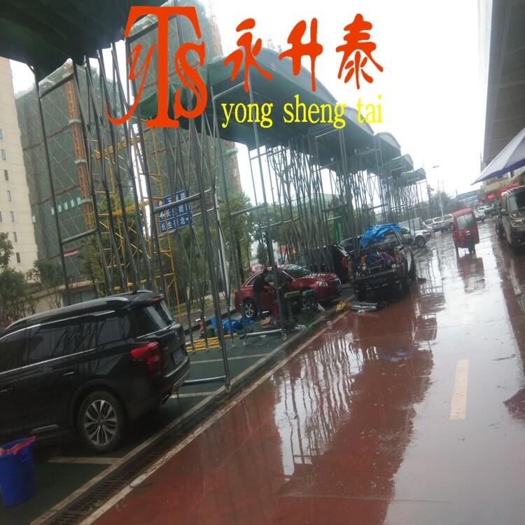 西昌大型伸縮雨棚