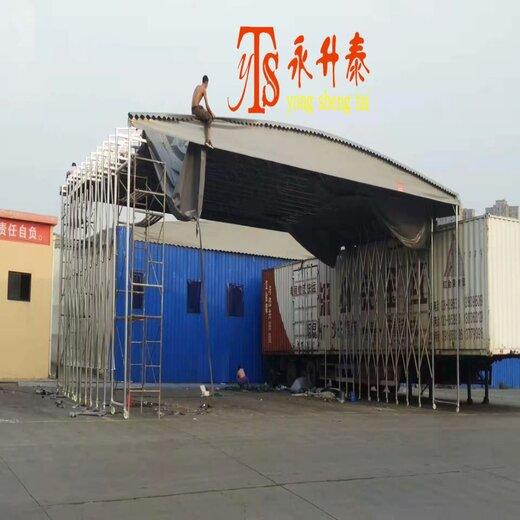 重慶伸縮移動雨棚活動式雨棚
