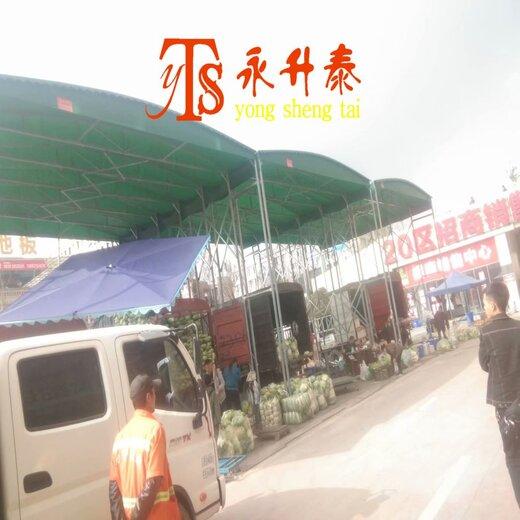四川伸縮雨篷廠家