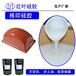 內蒙古移印膠漿優質服務,抗靜電硅膠