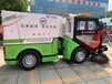 程力威CLW8110扫路机柴油微型扫地车,供应CLW8110扫路机性能可靠