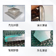 花莲县手持激光焊接机价格实惠图片